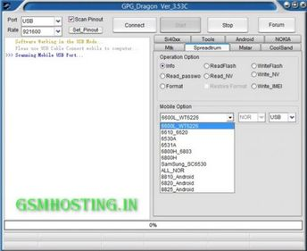 how to remove FRP with Custom boot file [DA] with NCK BOX/
