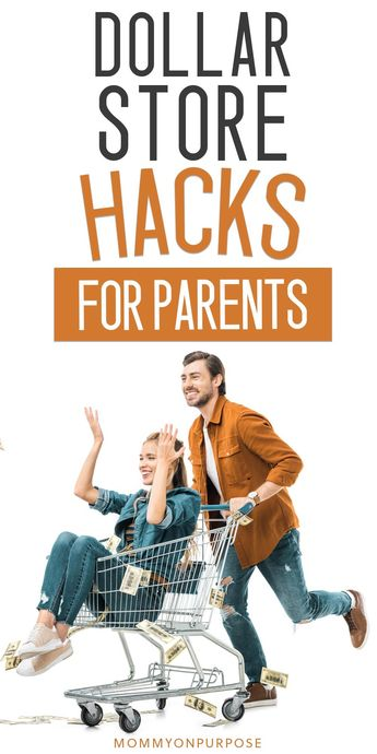 Looking for a good DIY hacks? What about game hacks, organization hacks, and other parenting hacks? This is a list of easy Dollar Store ideas that help you declutter and enjoy time with your family on a budget. #mommyonpurpose #dollarstore #hacks #declutter #organization #parentinghacks #organizationhacks #declutterhacks #momhacks #momlife
