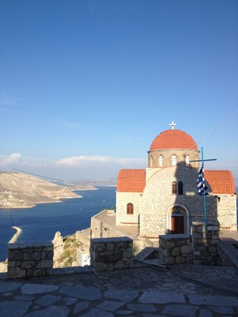 Agios savvas monasteri in kalymnos Greece. Such a beautiful quiet place. It's at the highest point in kalymnos and u can see the island. Visited back in 2007,hoping to go again this summer
