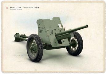 45‑мм противотанковая пушка 53–К обр. 1937 г.