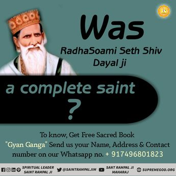 List of radha soami quotes in hindi image results | Pikosy