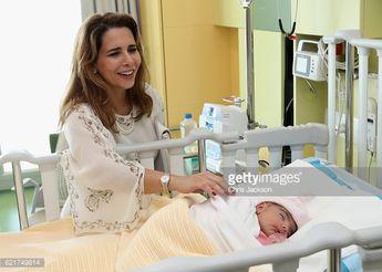 The Wedding Of Princess Haya Bint Al Hussein Of Jordan And