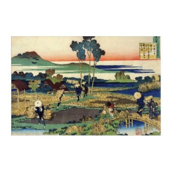 Vintage japanese print by Katsushika Hokusai Acrylic Print