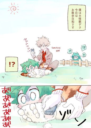 Recently shared deku villain x kacchan comic ideas & deku villain x