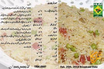 Masala Bhat Recipe in Urdu & English by Masala TV