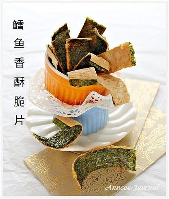 Crispy Baked Cod Fish with Nori Seaweed 鳕鱼香酥脆片 | Anncoo Journal - Come for Quick and Easy Recipes