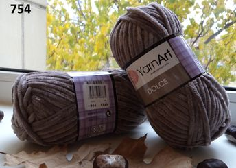 Yarn Raffia (Multi) FibraNatura yarn 100% cellulose yarn n