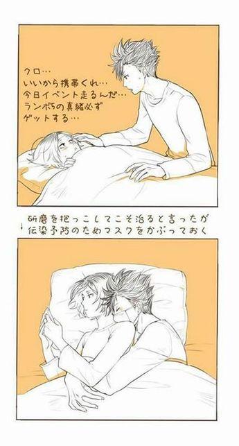 Kuroo Tetsuro x Kozume Kenma [Fem] - Ku