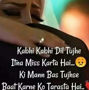urdu quotes love sad style Ideas and Images | Pikef