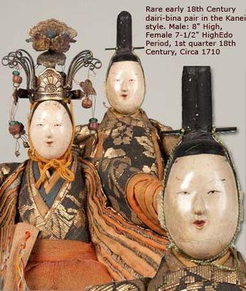 Hina Ningyo Archives, page 3 - Antique Japanese Dolls