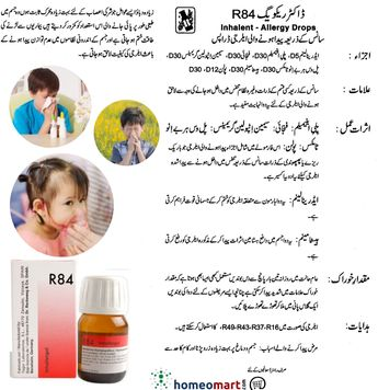 Homeopathic Treatments of Back Pain in Urdu The safest home
