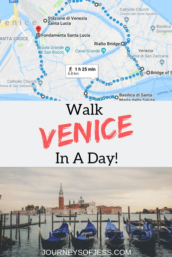 Not spending long in Venice? See walking tour of Venice to see as much as possible #walingtourofvenice #thingstodoinvenice #venicecheap