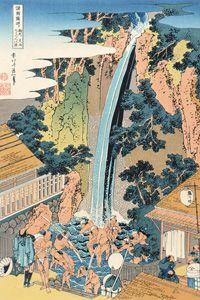葛飾北斎 諸国滝廻り 浮世絵木版画 全8図復刻 (アダチ版)