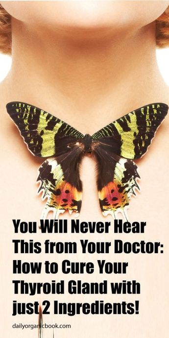 Medical doctors Normally By no means Say This:How To Remedy Thyroid Gland With Solely 2 Components