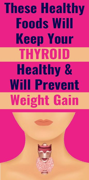 Your thyroid helps regulate metabolism, temperature, and heartbeat. Here's how to keep it on track.