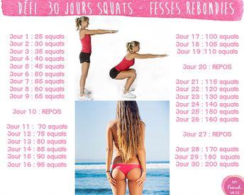 A partir de juin objectif 30 jours de squat pour des fesses rebondies ! #Squatbum