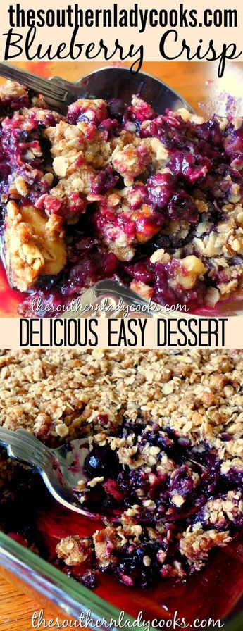 Blueberry crisp is a quick and easy dessert and is delicious. This is one of my favorite ways to use blueberries and there is never any left if you take it to an event or holiday gathering. #blueberries #blueberry #dessert #homemade #recipes #easyrecipes #delicious #baking #cooking