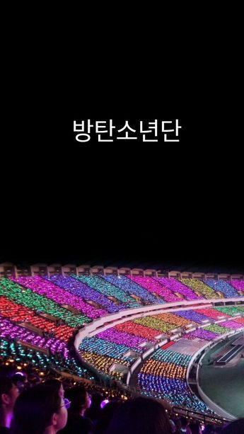 Bts 180826 Love Yourself Tour Concert In Seoul Day 2