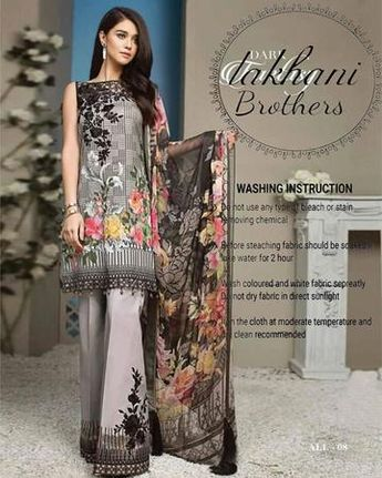 a3996cb68e Anaya By Kiran New Digital Lawn Collection - 3 Piece Lawn Suits - (Replica)