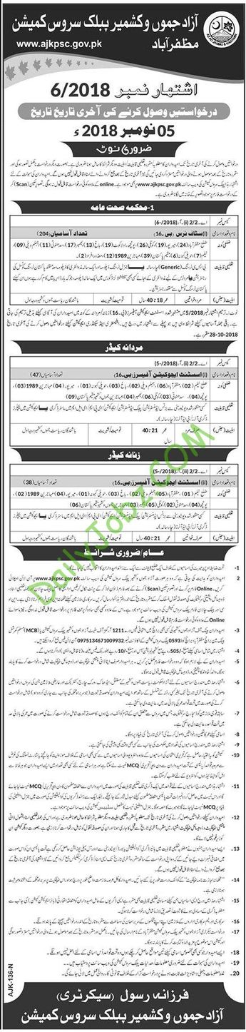 Azad Jammu and Kashmir Public Service Commission AJKPSC Oct 2018 Advertisement No. 6 Health Department, Education Department
