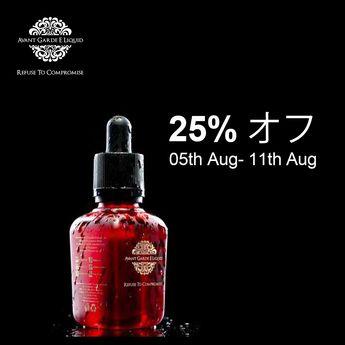 Buy Authentic Avant Garde E-Liquid at HealthCabin