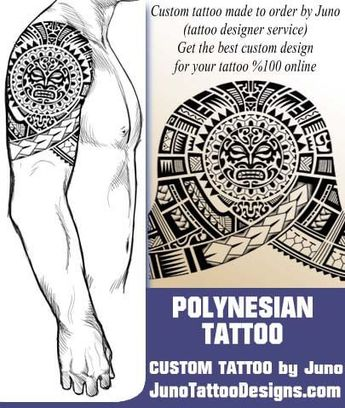 Tribal Polynesian Tattoo Template The Rock Stencil Juno Designs
