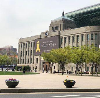 Seoul City Hall | Seoul South Korea May 2019
