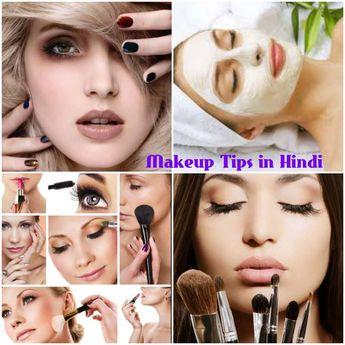Makeup Tips in Hindi - चेहरे की खूबसूरती   makeup recipes in hindi - Makeup Recipes #Recipes #Hindi #MakeupRecipes