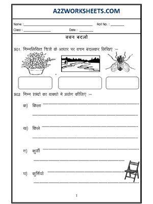 Worksheets of Hindi Grammar-Hindi-Language