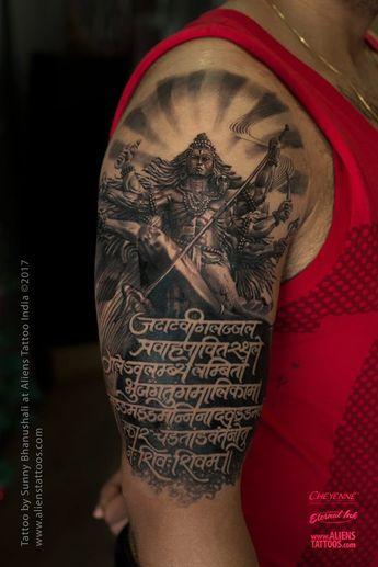 2f895367b best lord shiva tattoo designs