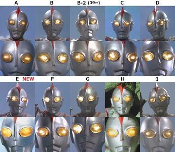 The masks of Ultraman 80.