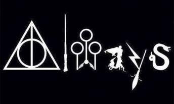 harry potter wizards unite quotes
