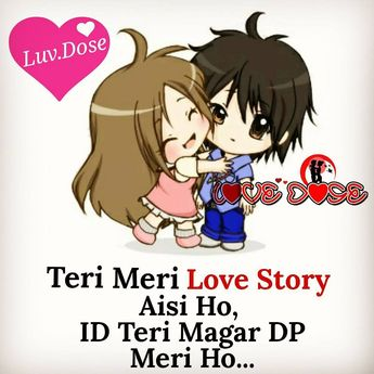 Recently shared marathi status romantic ideas & marathi status
