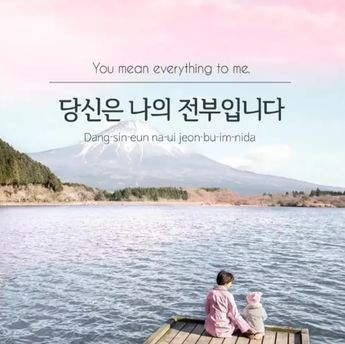 Do you know how to say 'you mean everything to me' in Korean? Learn Korean language