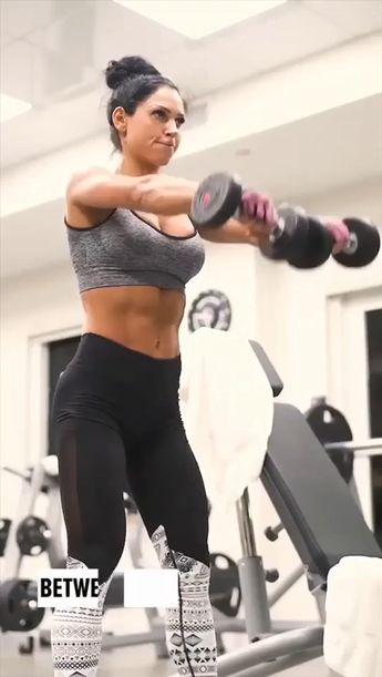 """Adore"" Fitness BRA"