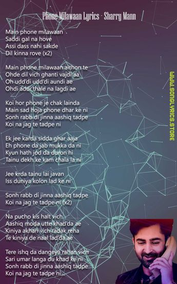 Song Lyrics user analytics | Thpix