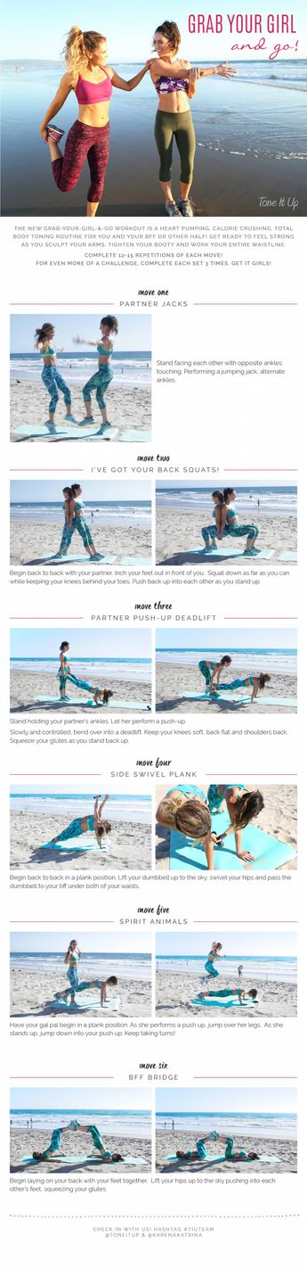 Tone It Up: The Partner in Crime Workout Routine