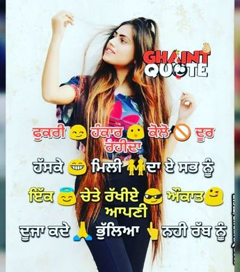 List of attractive attitude status for grls awesome in punjabi ideas