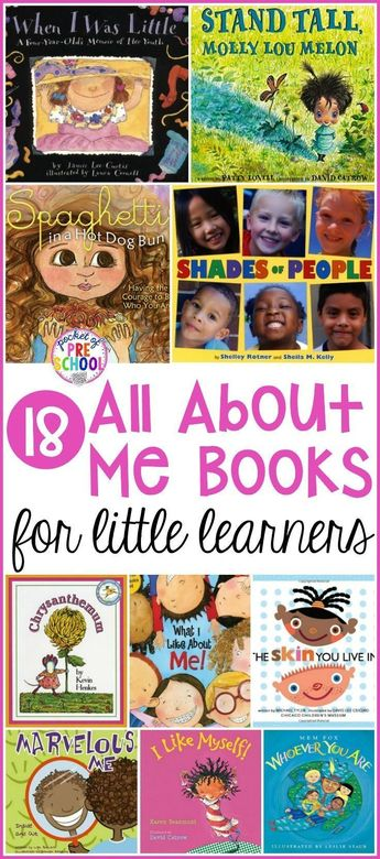 All About Me book list for preschool, pre-k, and kindergarten! Fabolous books to celebrate themselves and others. Perfect for an all about me theme, diversity theme, or family theme.