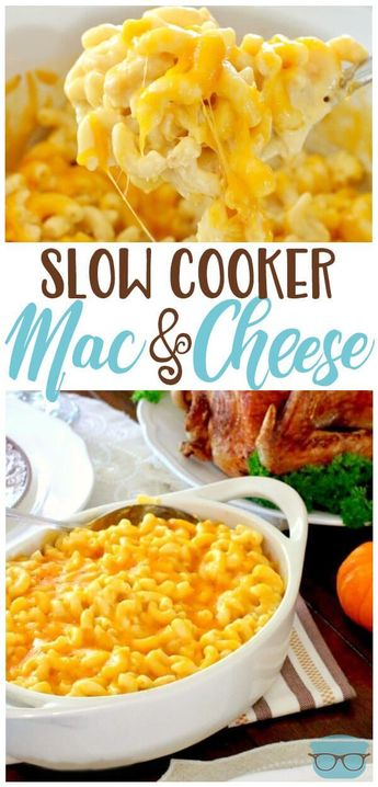 Slow Cooker Macaroni and Cheese (or Crock Pot Mac and Cheese) is a creamy, cheesy, easy macaroni and cheese recipe that you just can't mess up! #MacAndCheese #SlowCooker