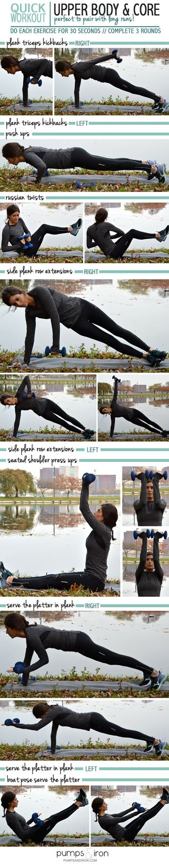 Quick Upper Body & Core Workout (Perfect to Pair with Running