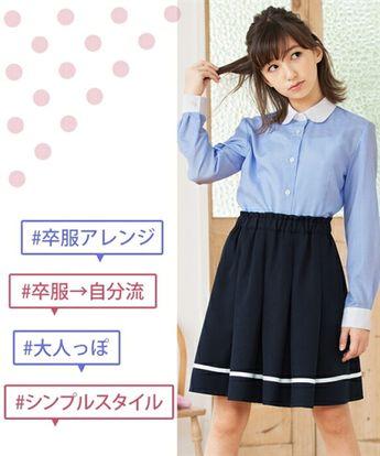 2d7857574bcd8 楽天市場 卒服 卒業式 スーツ 女の子 アミラ 150 160 165cm 卒服 衣装 ...