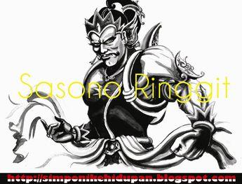 Gambar / foto / photo wayang kulit pandawa ( pendawa lima ) & kisah singkatnya ( yudhistira, bima, arjuna, nakula, sadewa ). Gambar Animasi Wayang Gatotkaca - Gambar Wayang