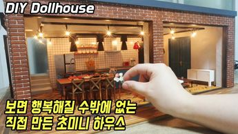 DIY Dollhouse miniature house // If you watch this video, you will be happy