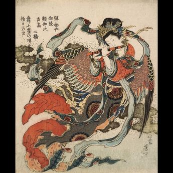 Tennyo by HOKUSAI. #japanesecollective #japaneseculture #tennyo #hokusai by japanesecollective