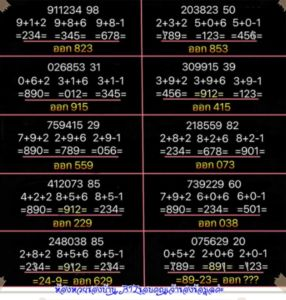 Thai Lotto Tips Bs Mr Shuk Lal Tips For 16-5-2018