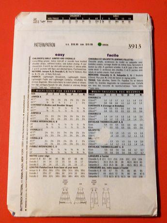 49a5005e8bdfd Vintage 1980s sewing pattern Butterick 3239 Retro Elastic