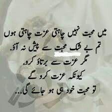 List of attractive urdu novels romantic words ideas and