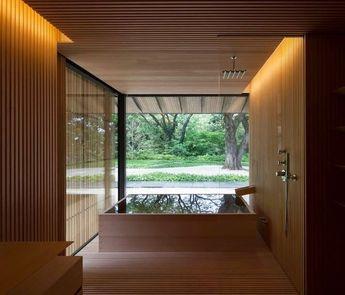 33 Wondrous Japanese Bathroom Ideas