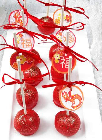 new year chinese or lunar party printables supplies decorations kit with invitations